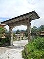 Jaigaon, Bhutan - panoramio.jpg