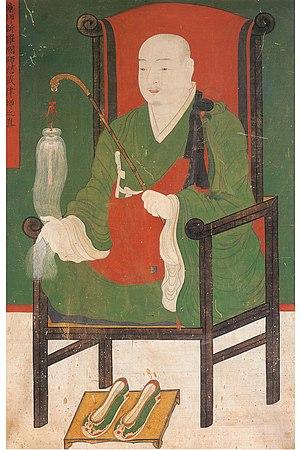 Jajang - Image: Jajang monk