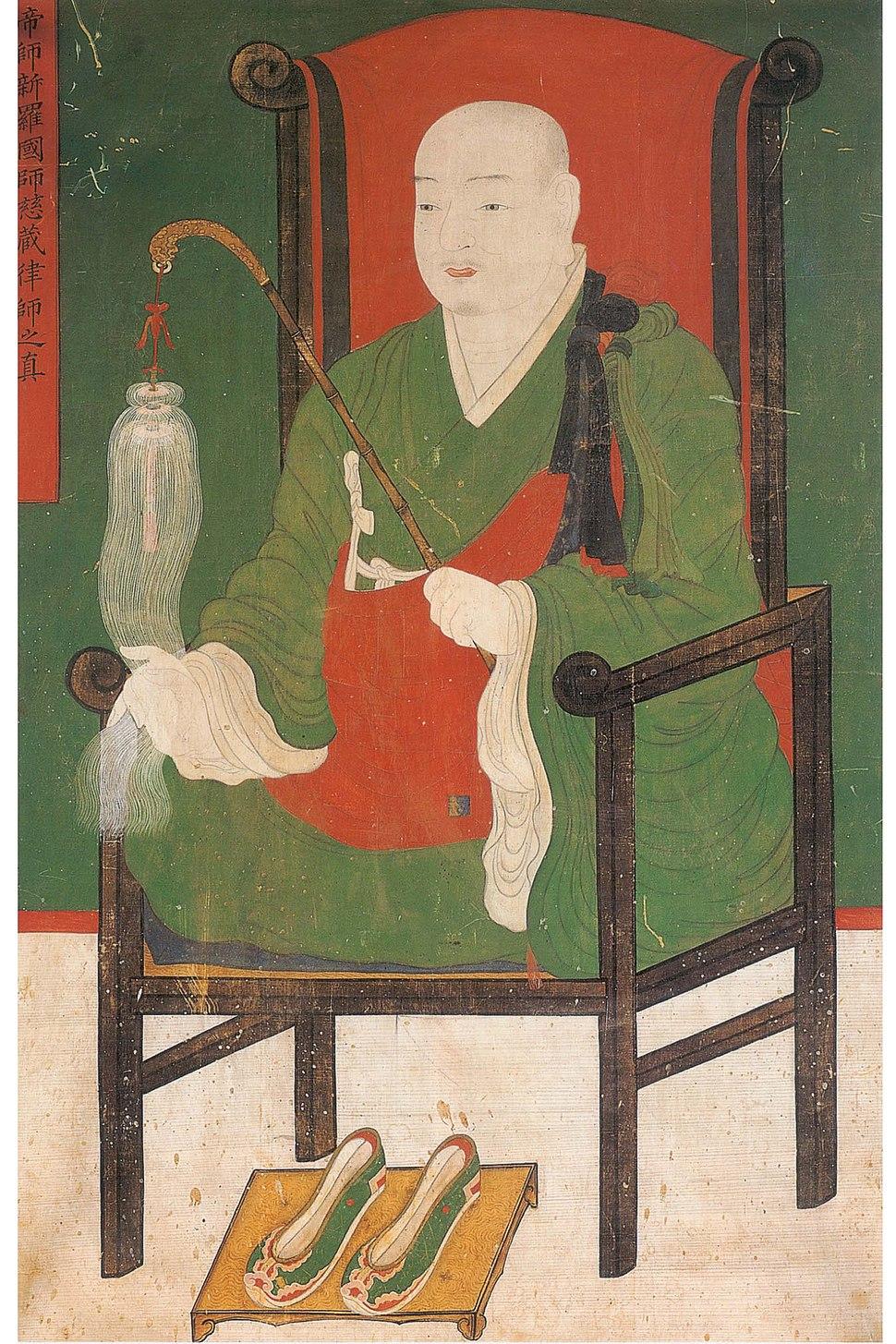 Jajang-monk