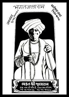 Jalaram Bapa Hindu saint and guru