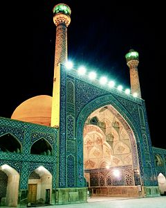 Jameh Mosque of Isfahan in Night.jpg