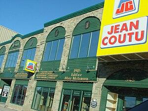 Jean Coutu Group - A Jean Coutu pharmacy in Shediac, New Brunswick.