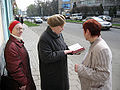 Jehova witnesses in Lvov.jpg