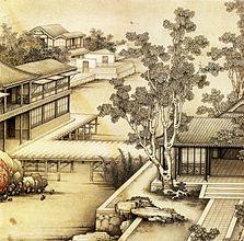 Peinture chinoise wikip dia for Artiste peintre chinois