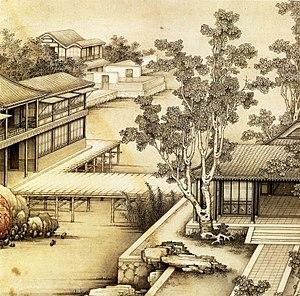 Jiao Bingzhen - Image: Jiao Bingzhen Landscapes Leaf 2