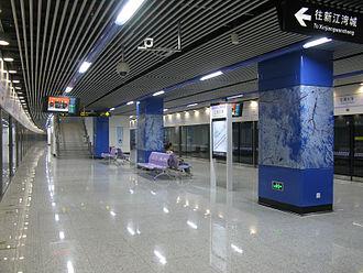Shanghai Metro - Jiaotong University Station