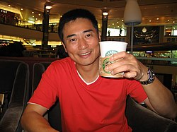 Jimmy Au Sui-wai in June 2008.jpg