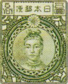 image from postage stamp, 1924