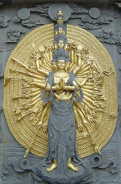 Bouddhisme/-Mahayana: Les dix étapes de la Voie du Boddhisattva. 393px-Jiuhuashan_bodhisattva_image