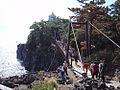 Jogasaki Coast 20111016 a.jpg