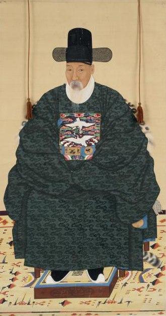 Chae Je-gong - Image: Joseon Portrait of Cha Jegong Black danryeongpo