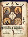 Jruchi Gospels MSS II.jpg