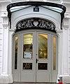 JuedischesMuseumWien6.jpg