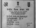 Jukti Takko Aar Gappo film certificate.png