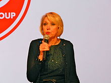 Julie Halston at Gimme A Break Gala.jpg
