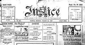 Justice Party (India) - The masthead of the English daily - Justice