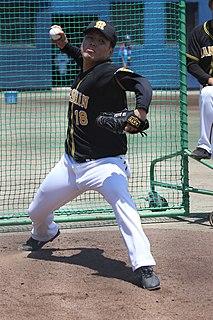 Kosuke Baba Japanese baseball player