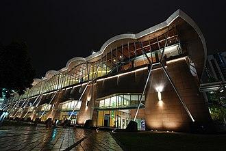 Kuala Lumpur Convention Centre - Image: KLCC convention night