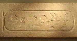 Nomen (Ancient Egypt) - Image: Kafre Cartouche Metropolitan Museum