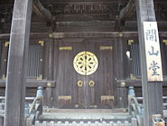 Kaizandou-doors