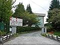 Kakuda city Kakuda Junior High School.jpg