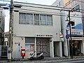 Kamakura Yuigahama Post office.jpg