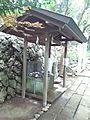 Kami-shima Island - Yatsushiro-jinja Shintô Shrine - Chôzuya.jpg