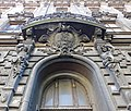 Kamienica Maxa Silbigera portal.jpg