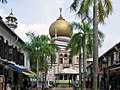 Kampong Glam - Masjid Sultan from Bussorah St.jpg