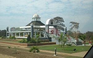 English: Kamuzu Mausoleum, Lilongwe, Malawi. T...