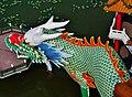 Kaohsiung Lotus Pond Tiger- & Drachenpagode Drachen 3.jpg