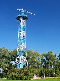 Parachute Tower Katowice