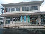 Kawamoto postoffice (Shimane, Japan).jpg