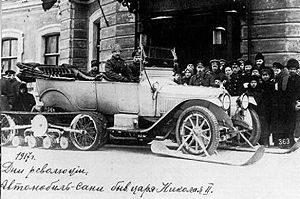 Half-track - A car from the Tsar's personal car pool converted with Kégresse tracks
