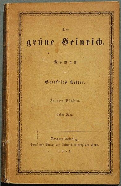 File:Keller Der grüne Heinrich 1854 Bd.1.jpg