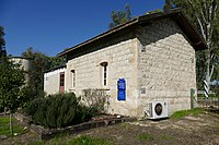 Kfar-Yehoshua-old-RW-station-838.jpg