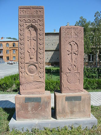 Armenian cemetery in Julfa - Two Julfa khachkars, dated 1602 and 1603, removed from the graveyard before its destruction and now on display at Echmiadzin, Armenia.