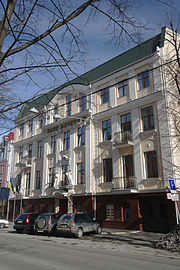 Kharkiv Petrovskogo 23 private hospital SAM 9598 63-101-2267.JPG