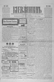 Kievlyanin 1905 259.pdf