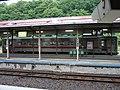 Kiha54 525 at Abashiri Station 02.jpg