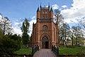 Kirche St. Helena im Schlosspark in Ludwigslust IMG 1943.jpg