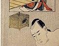Kitagawa utamaro, serie del magazzino dei venditori leali, VII atto, 1801-02 ca. 03 gabbietta con grillo.jpg