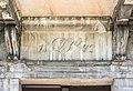 Klagenfurt Villacher Ring 31 Sichl-Egger-Haus Supraporte mit Balkonkonsolen 18072016 3119.jpg