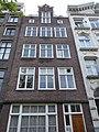 Kloveniersburgwal 51, Amsterdam.jpg