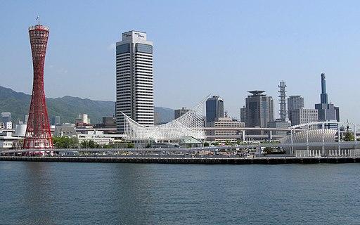 Kobe Meriken Park 001
