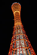Kobe port tower11s3200
