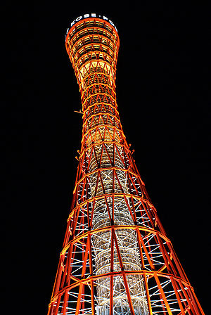 Hyperboloid structure - Hyperboloid tower in Kōbe, Japan.