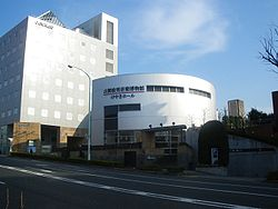 Koga masao music museum and jasrac head office shibuya.JPG