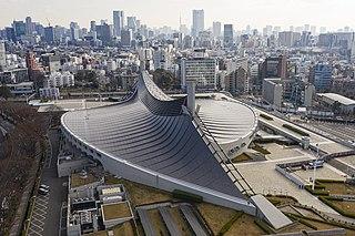 Yoyogi National Gymnasium arena located at Yoyogi Park in Shibuya, Tokyo, Japan