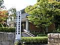 Komagata Jukichi Museum of Art.JPG
